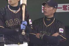 Бейсбол в Японии