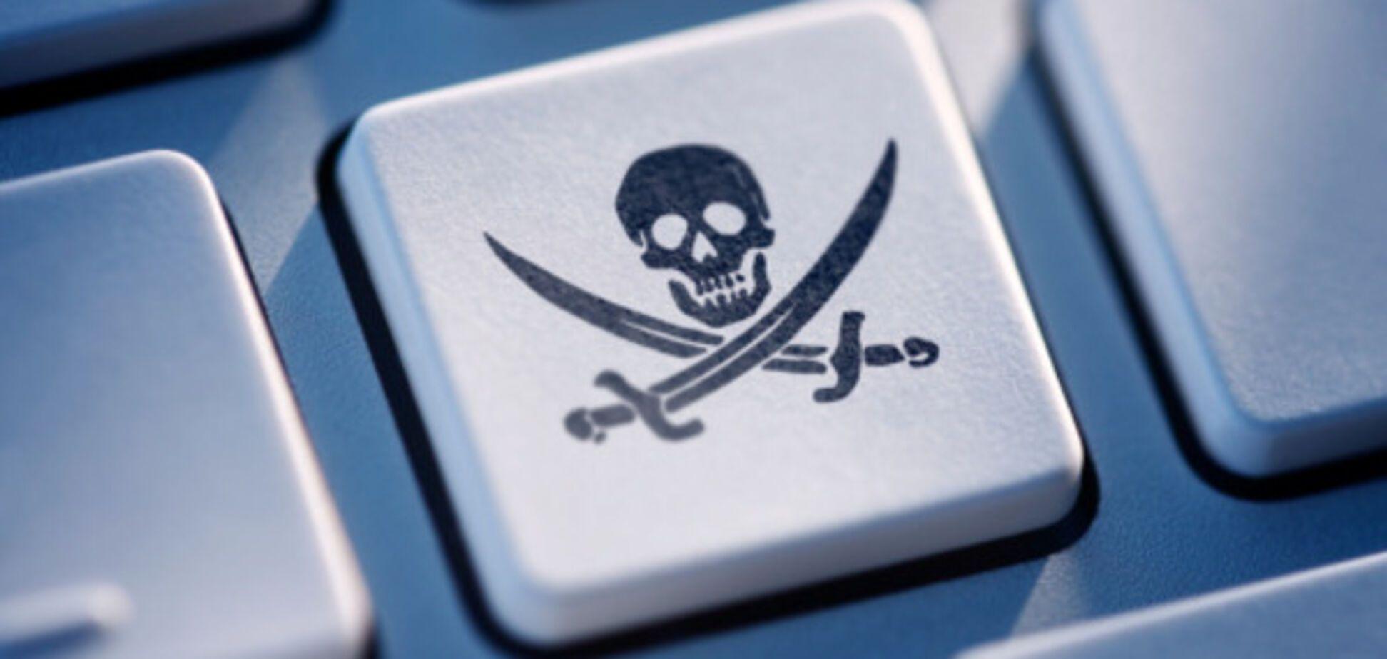 Пиратский сайт