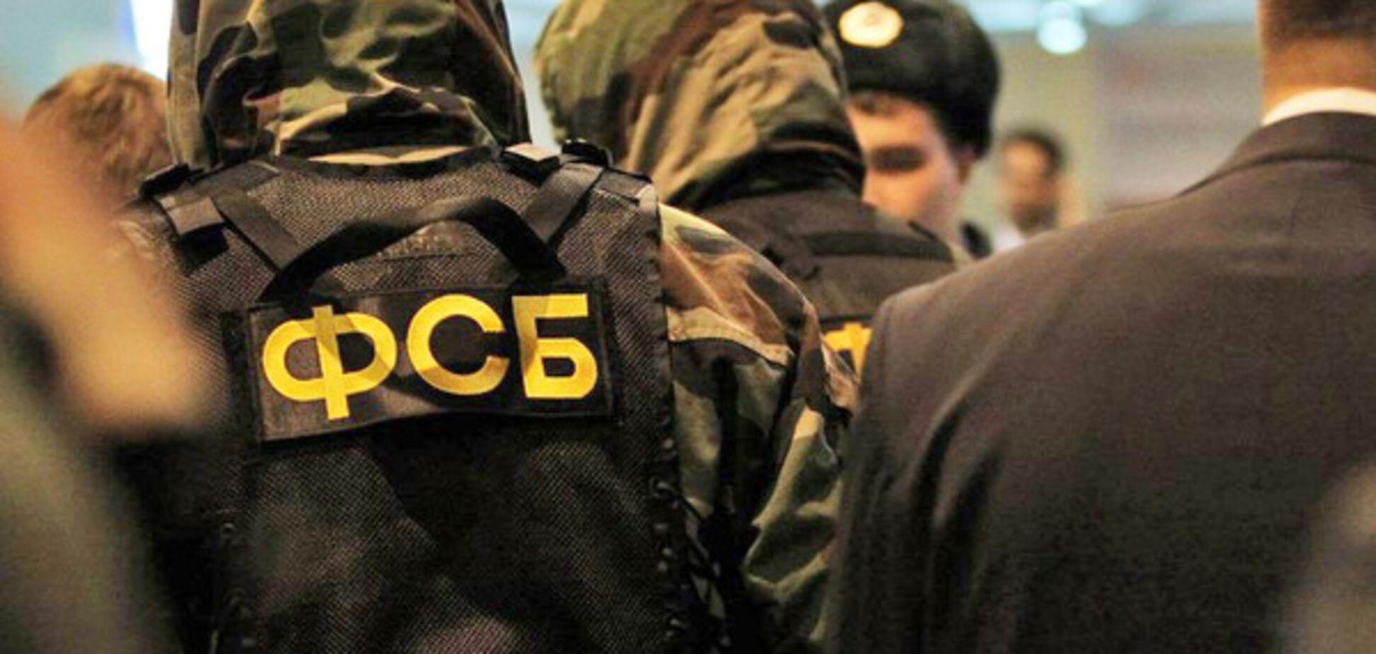 ФСБ затримання