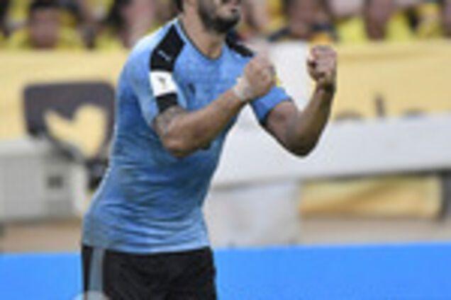 Египет – Уругвай: прогноз букмекеров на матч ЧМ-2018