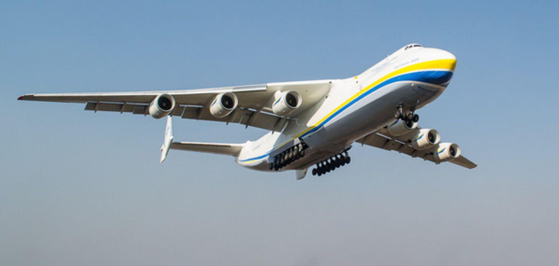 Украинский самолет Ан-225 \'Мрия\'
