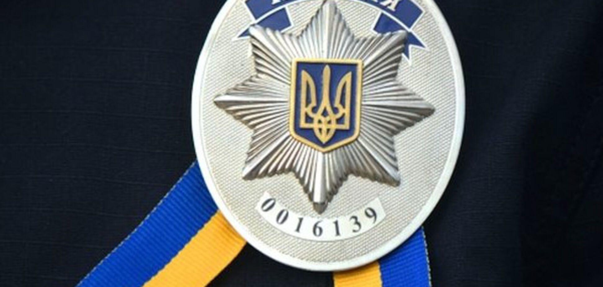 поліція Україна
