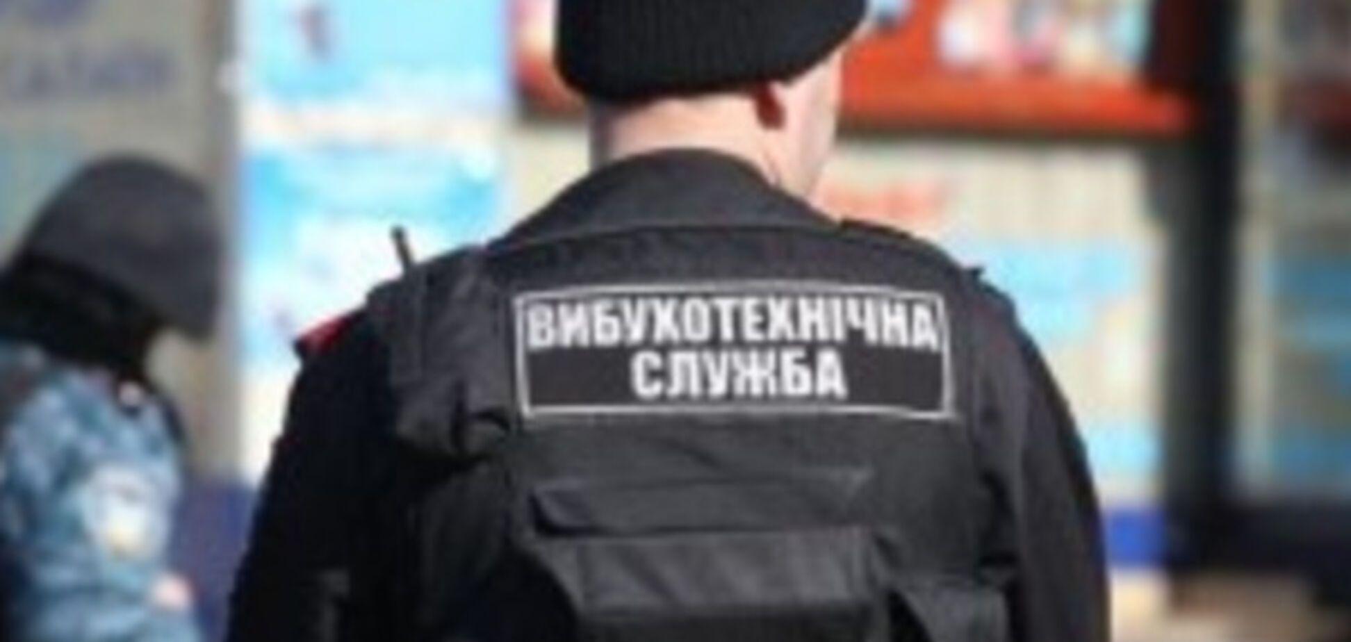 Евакуювали сотні людей: у Харкові 'замінували' метро