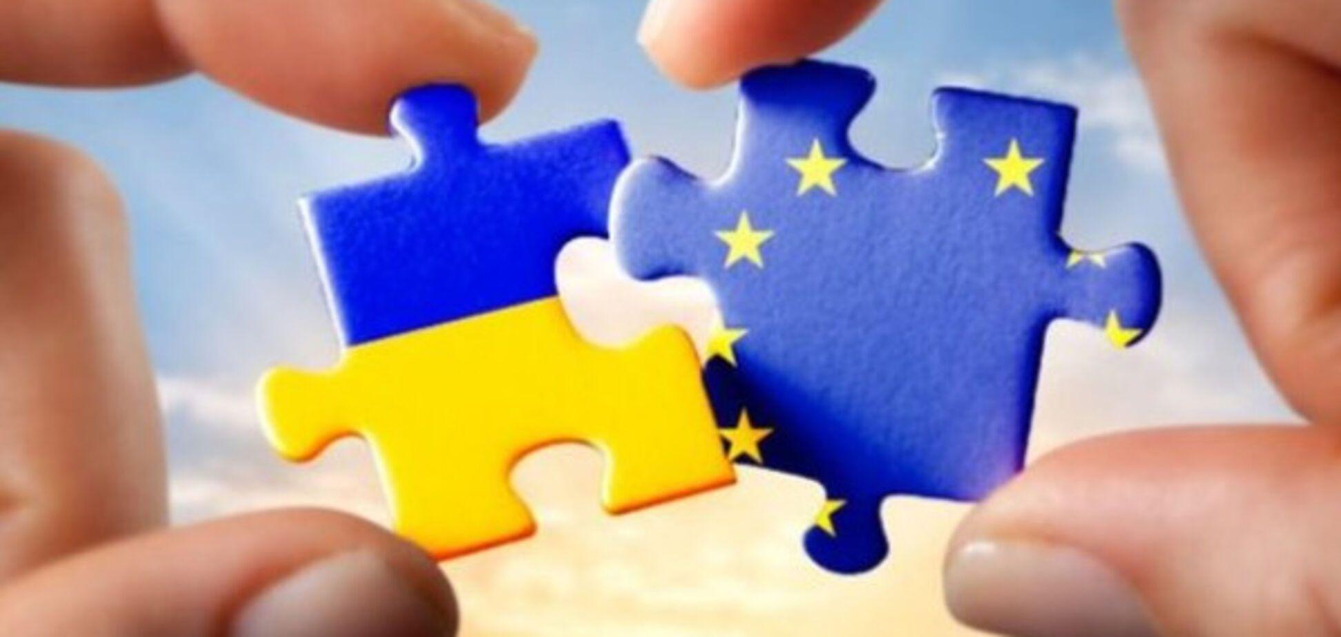 Асоціація з ЄС Україна
