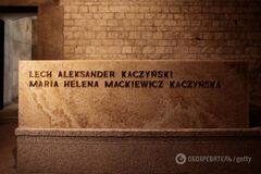 Место захоронения Качиньских