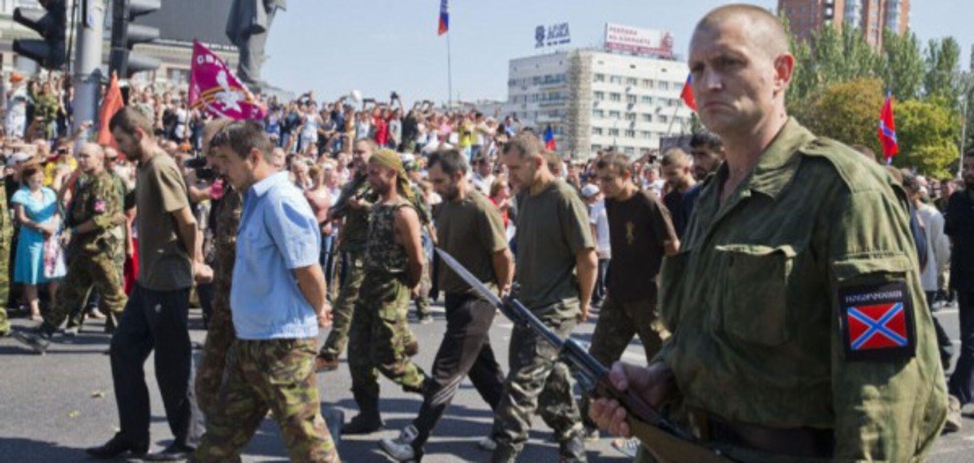 Полонені в Донецьку