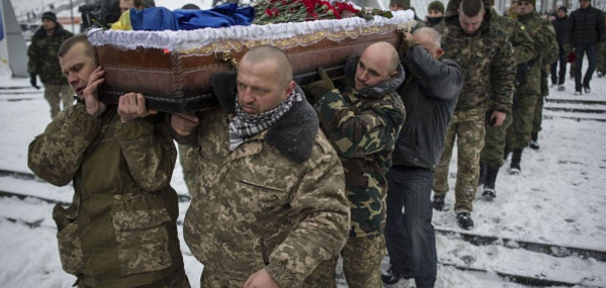 Похорон українського військового