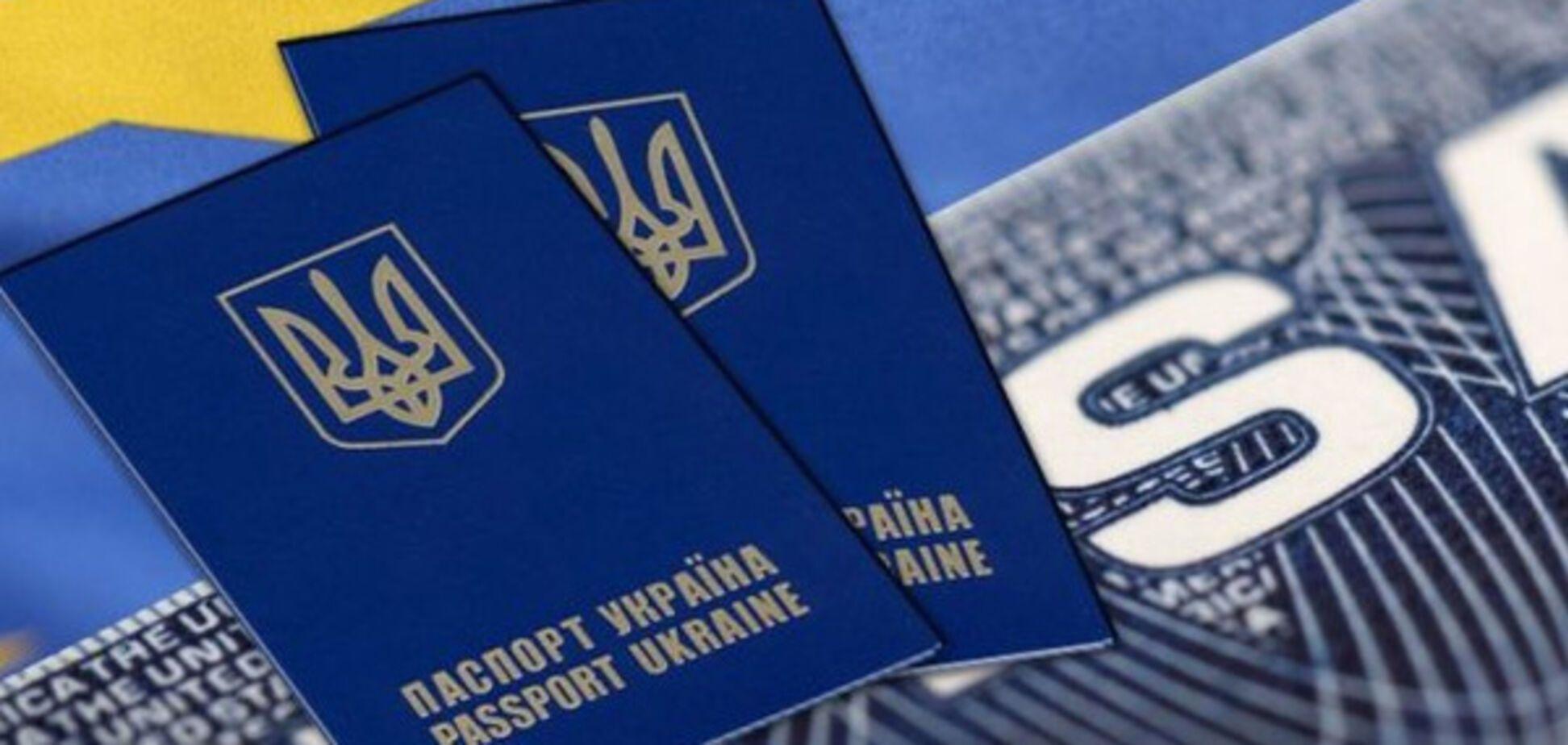 виза шенген паспорт