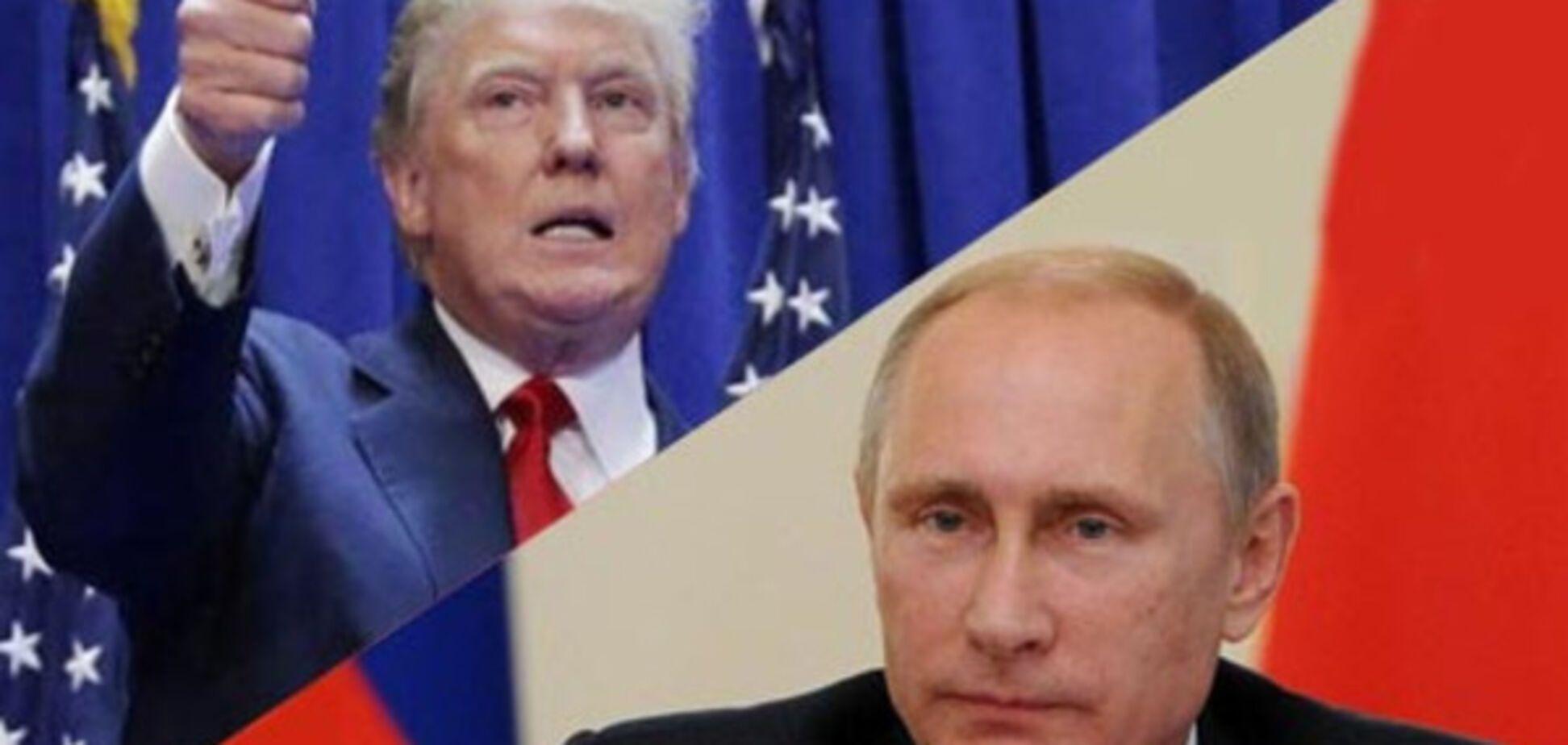 Россия и Трамп