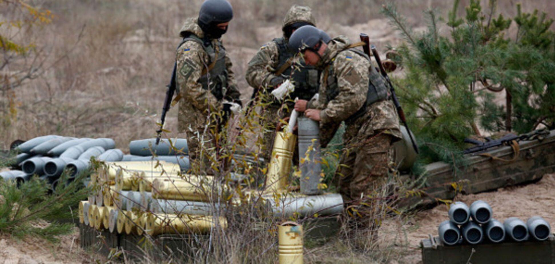 Українські воїни