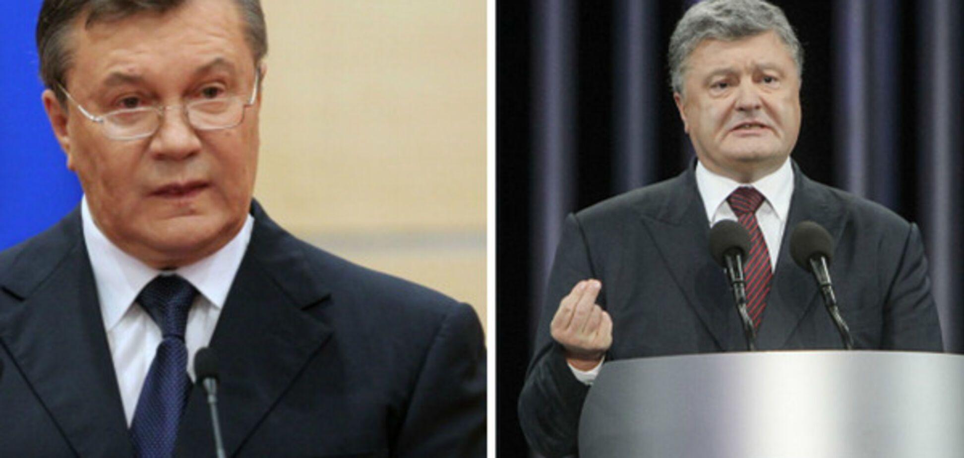 Янукович і Порошенко