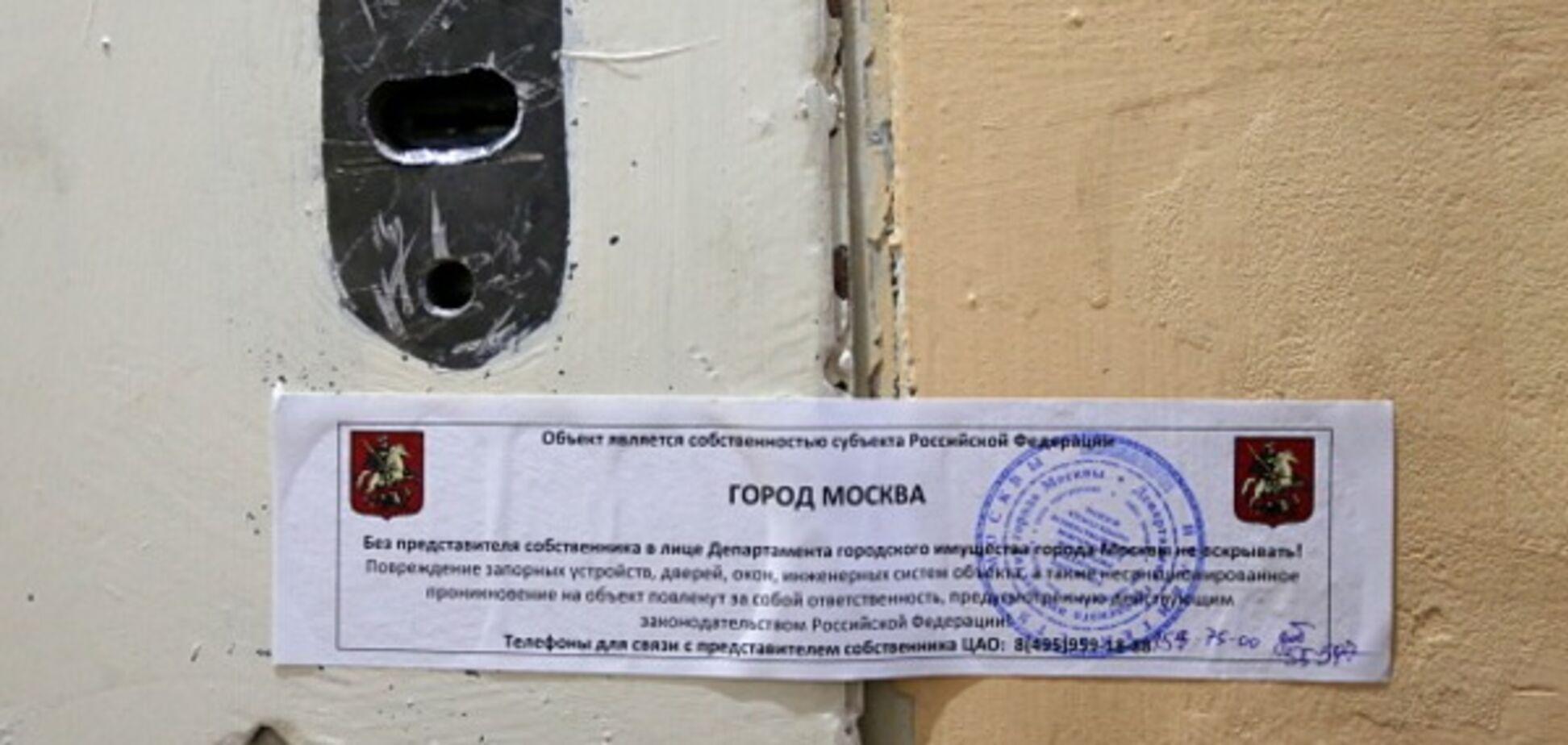 Amnesty International Москва