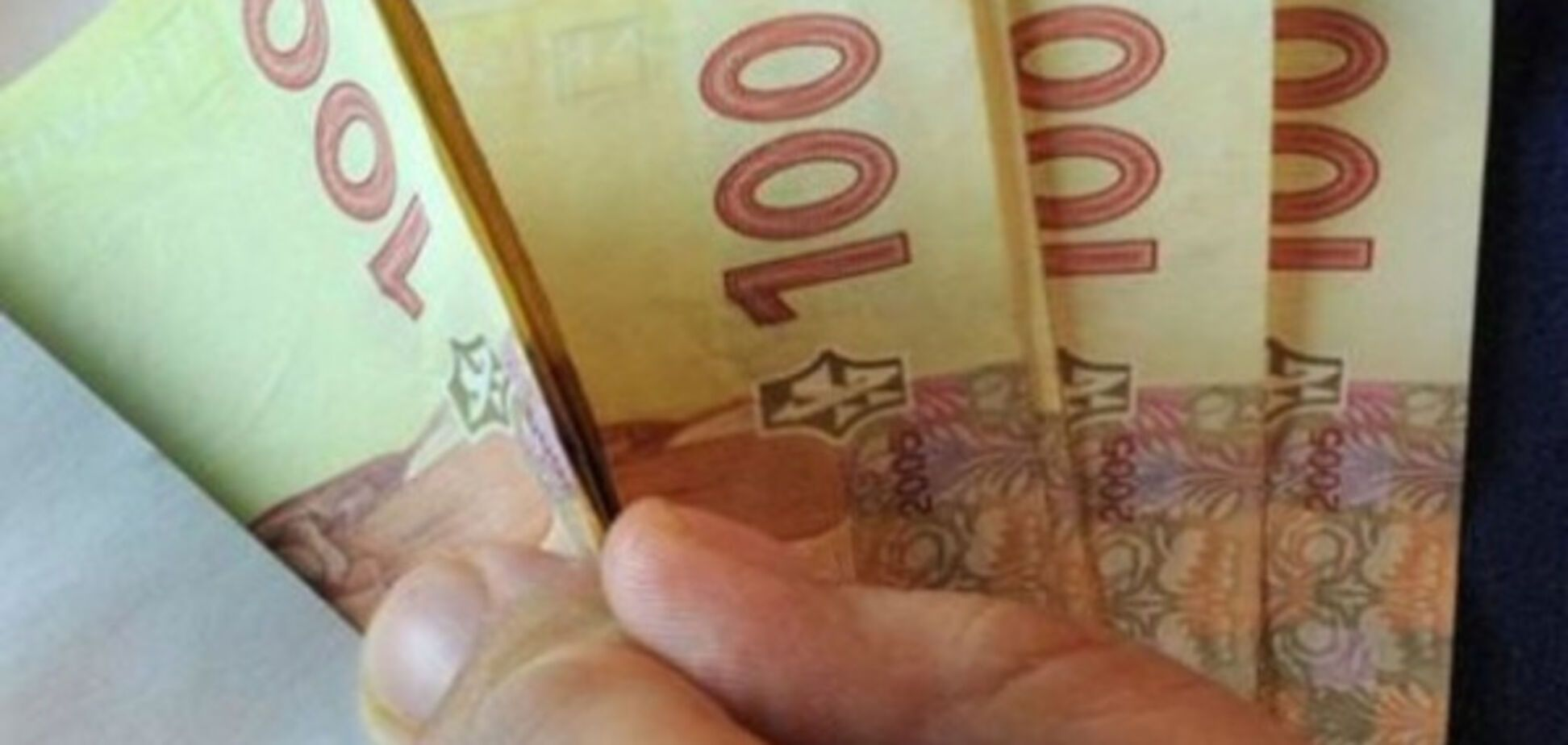 Хотіла врятувати сина: у 89-річної жінки шахраї видурили десятки тисяч гривень