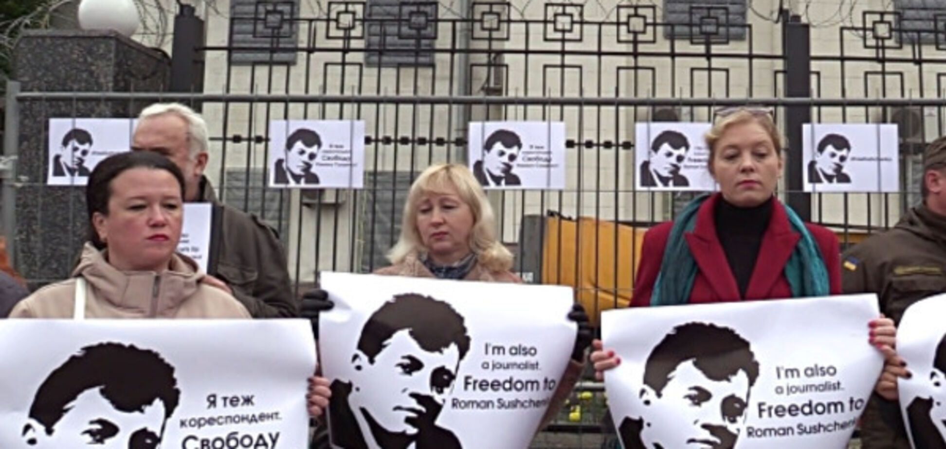 Акція протесту біля посольства РФ у Києві
