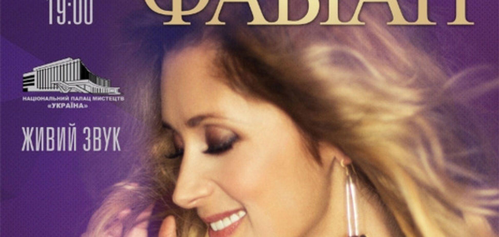 Лара Фабиан даст концерты в Киеве 2 и 3 декабря