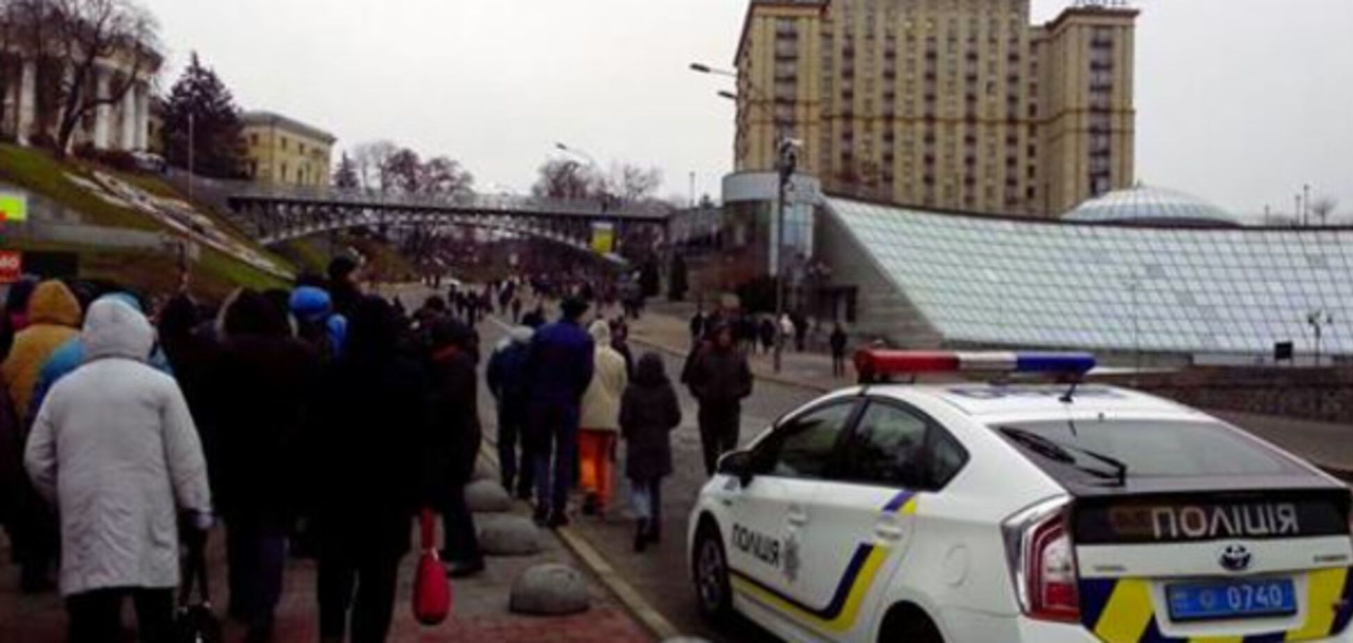 мітинг Київ