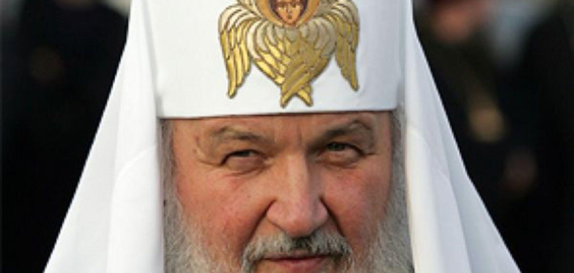 кирилл митрополит