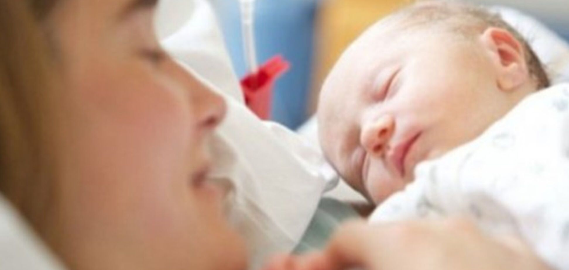 Австралійка народила одного близнюка і продовжує виношувати іншого