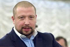 Ілля Юров
