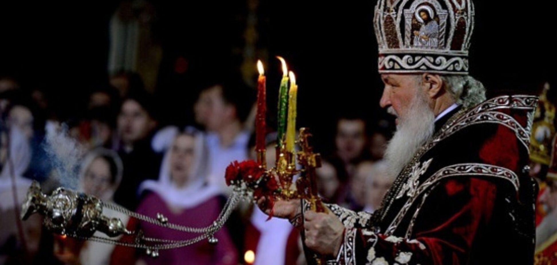 патриарх кирилл гундяев