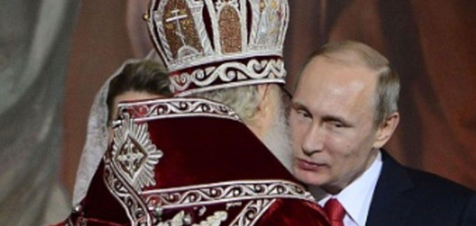 патриарх кирилл путин
