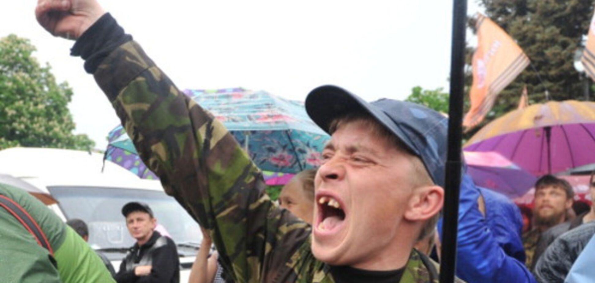 Прихильники терористів на Донбасі
