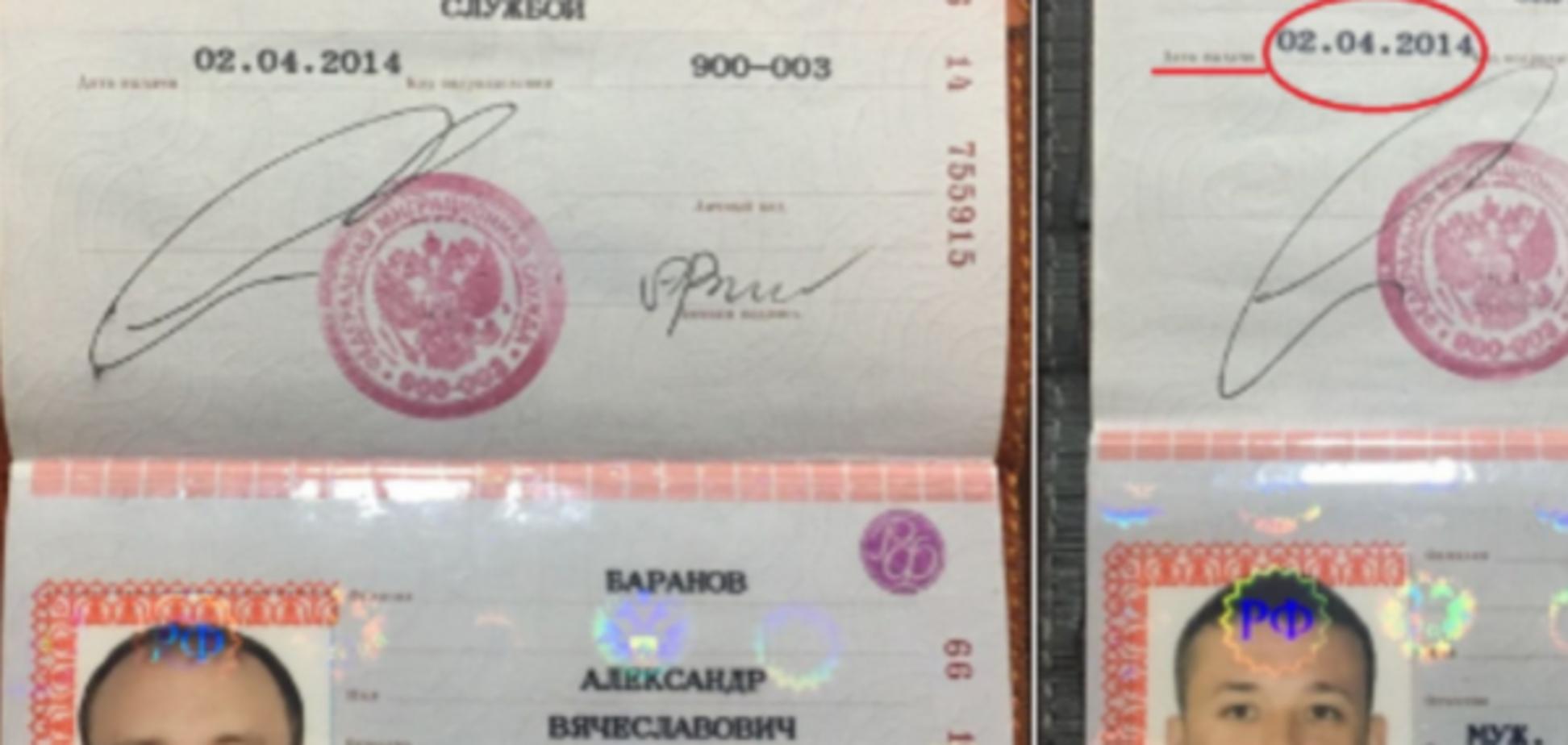 Затримані кримські дезертири