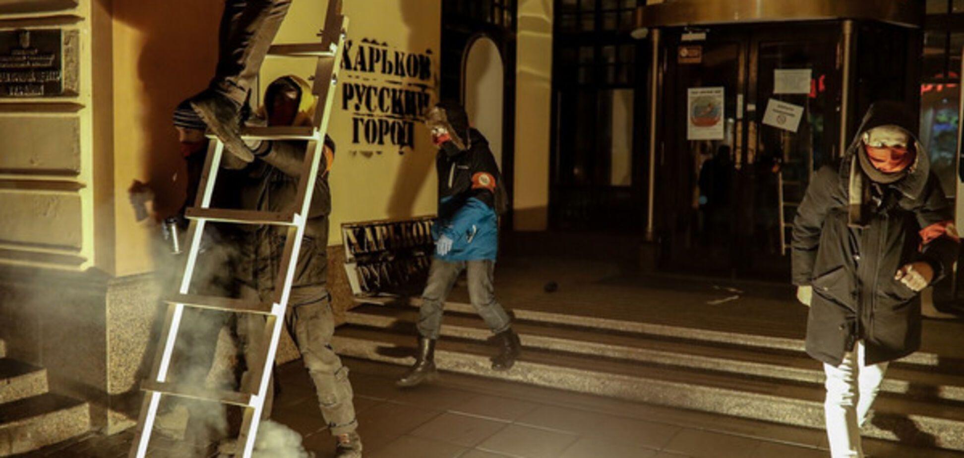 У Лімонова показали фото атаки на центр культури України у Москві