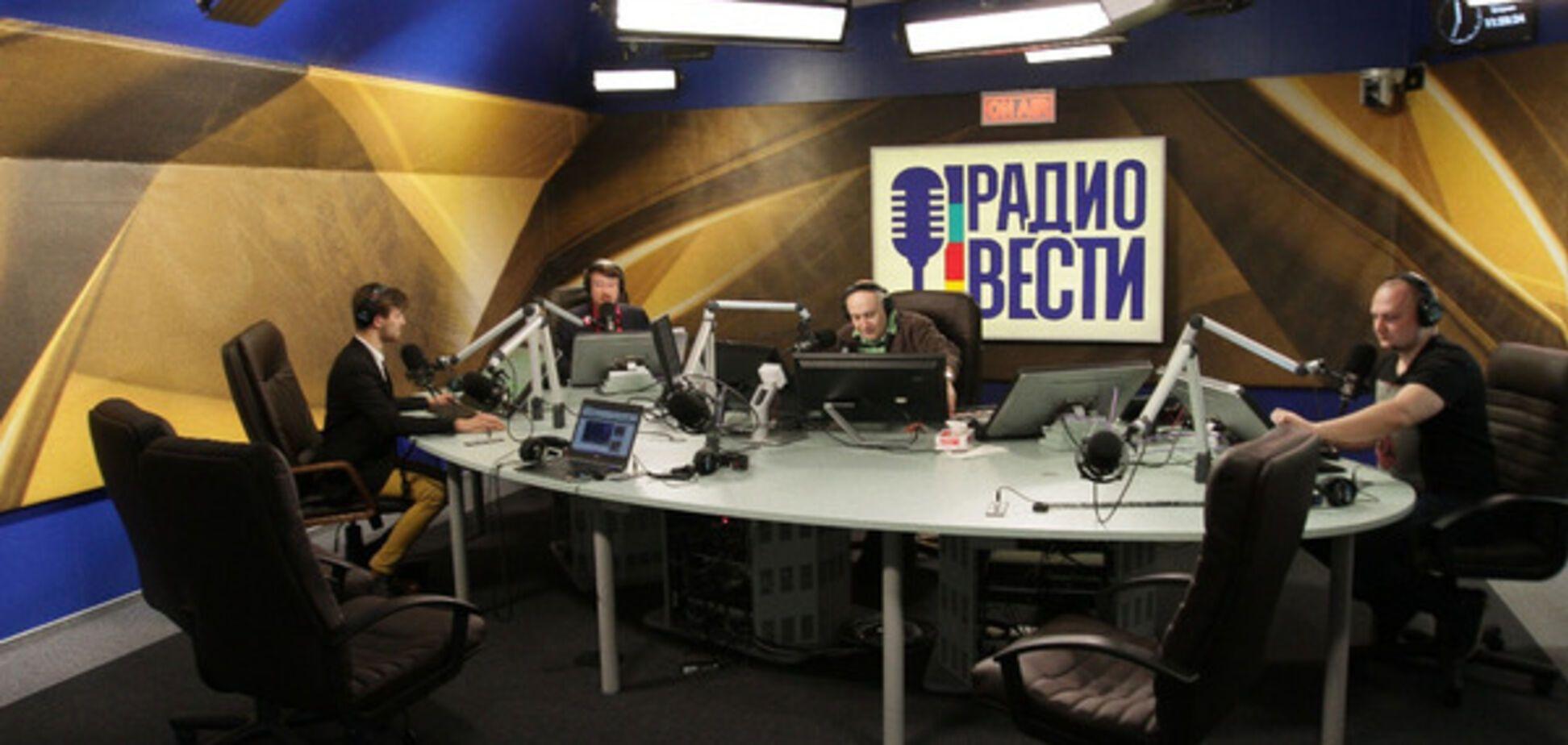 \'Вести.Радио\'