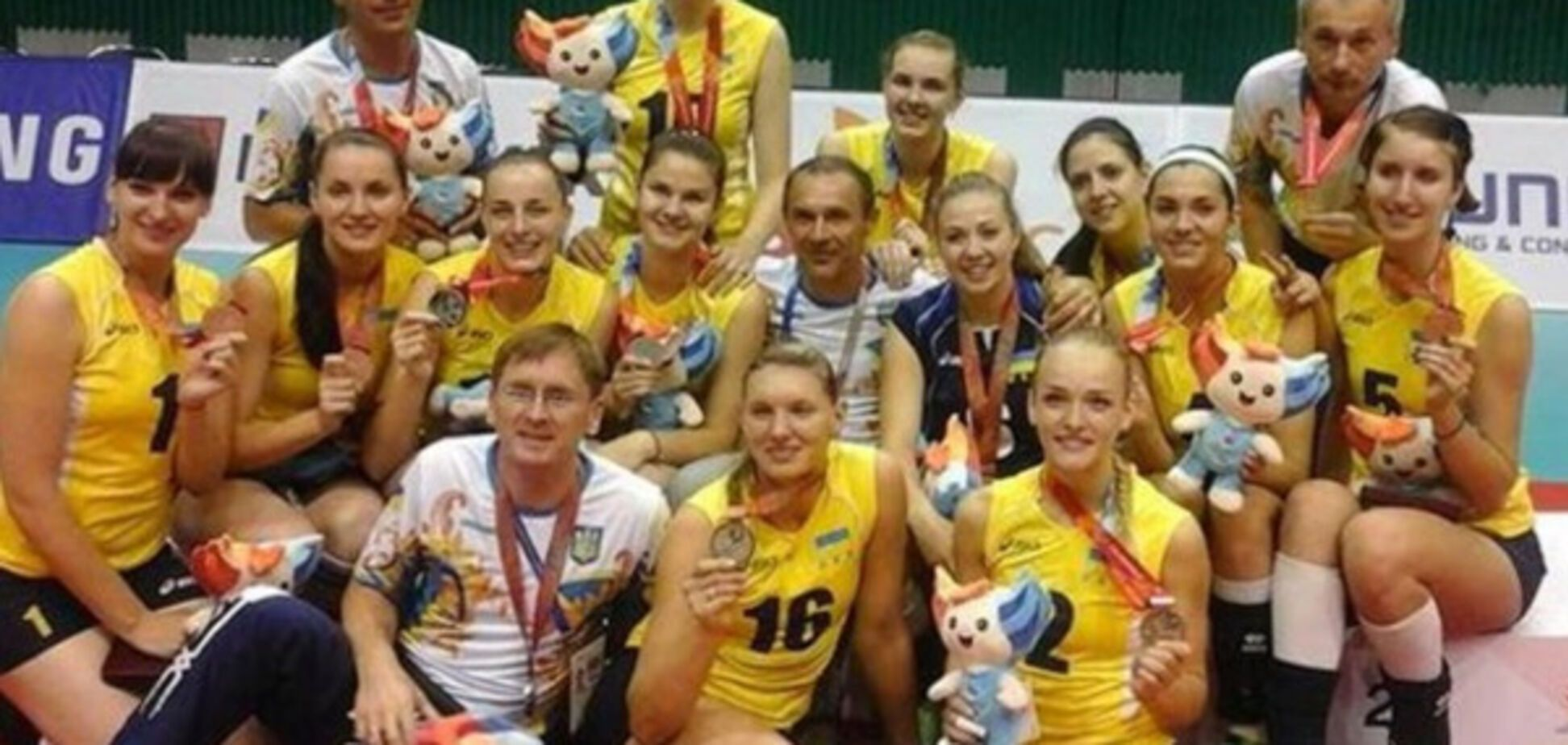чемпионат Европы по волейболу