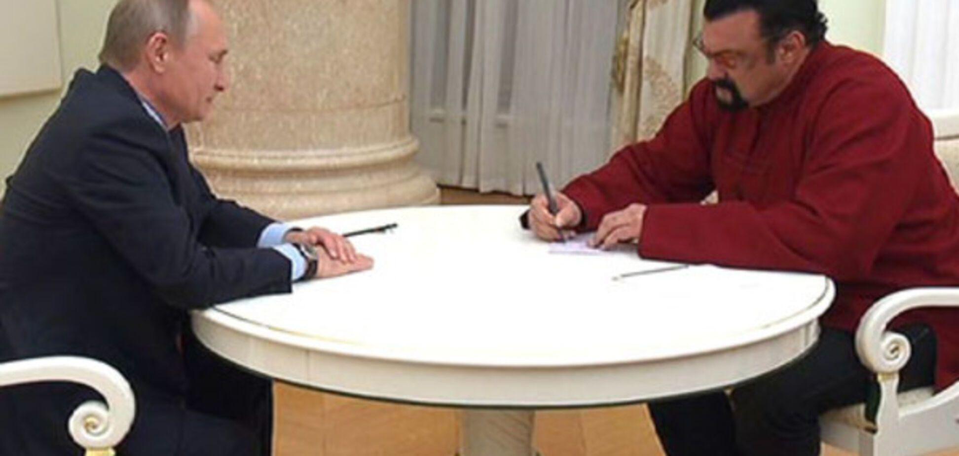 Путин и Сигал