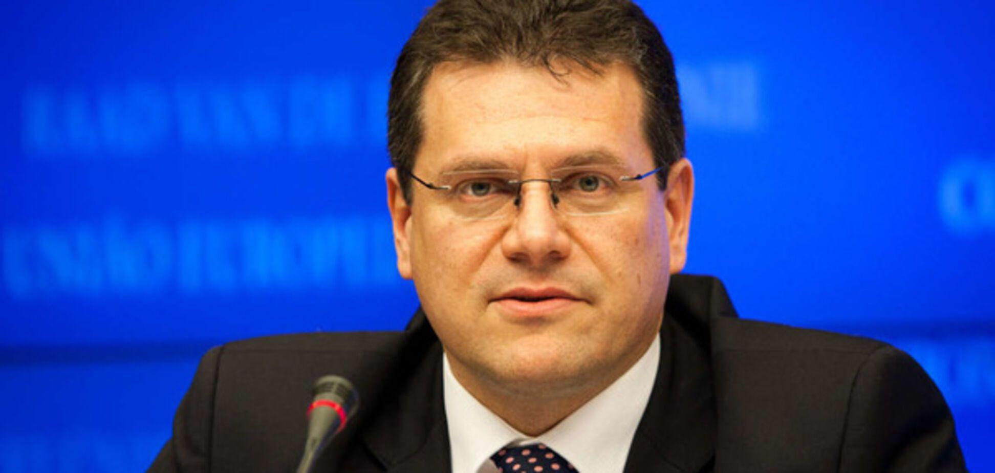 Марош Шефчович