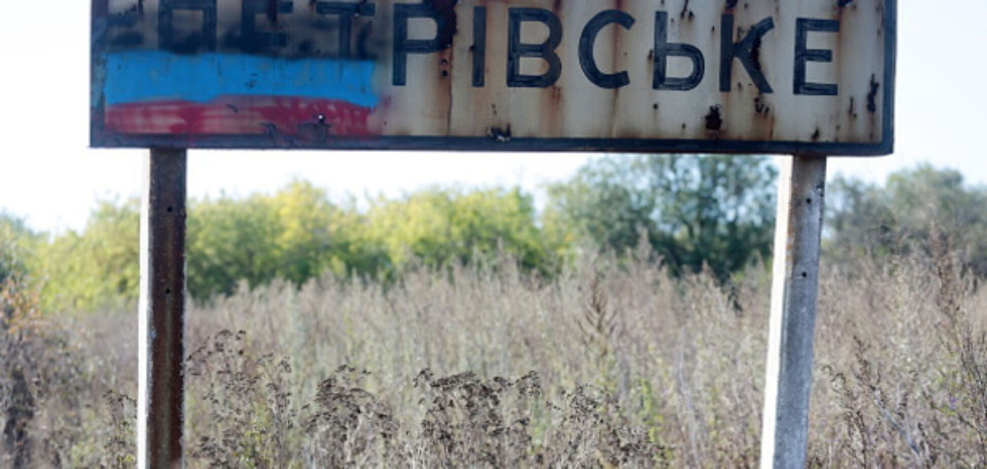 На Донбасі \'ДНР\' запустила фейки про \'великі втрати ВСУ\'