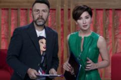 Сергій Шнуров і Софіко Шеварднадзе