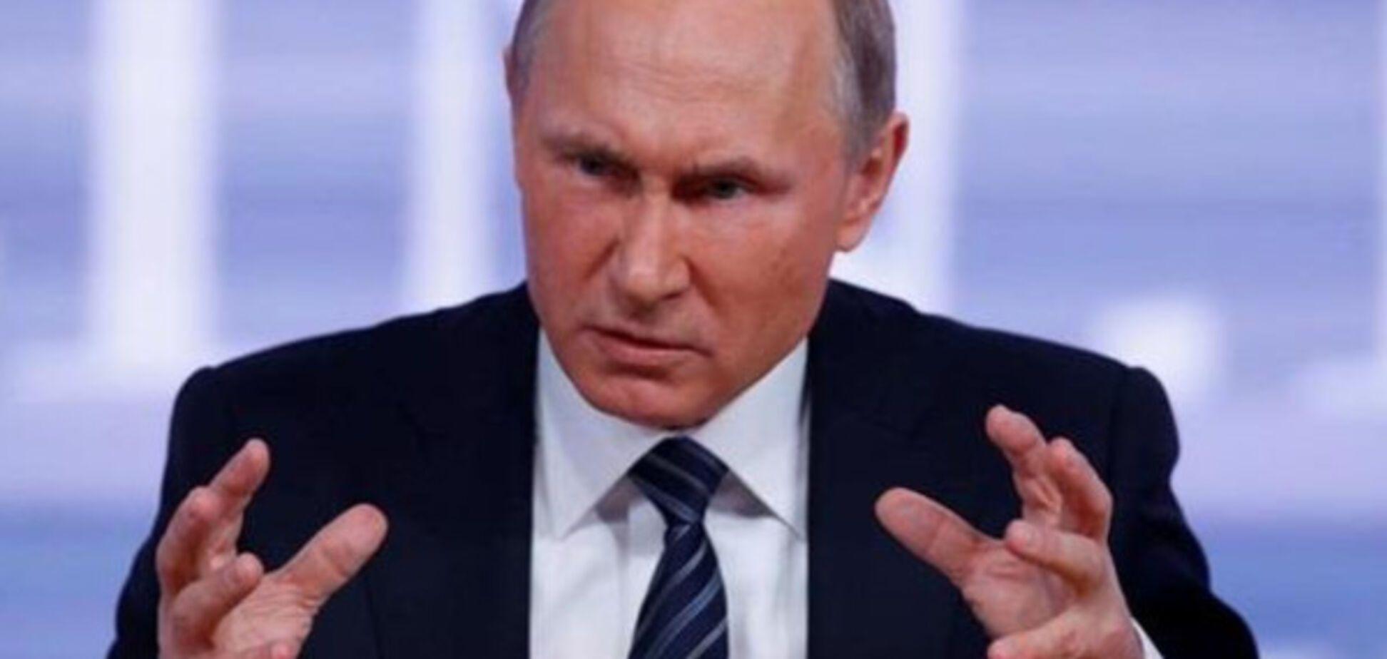 Путинские 'плохиши'