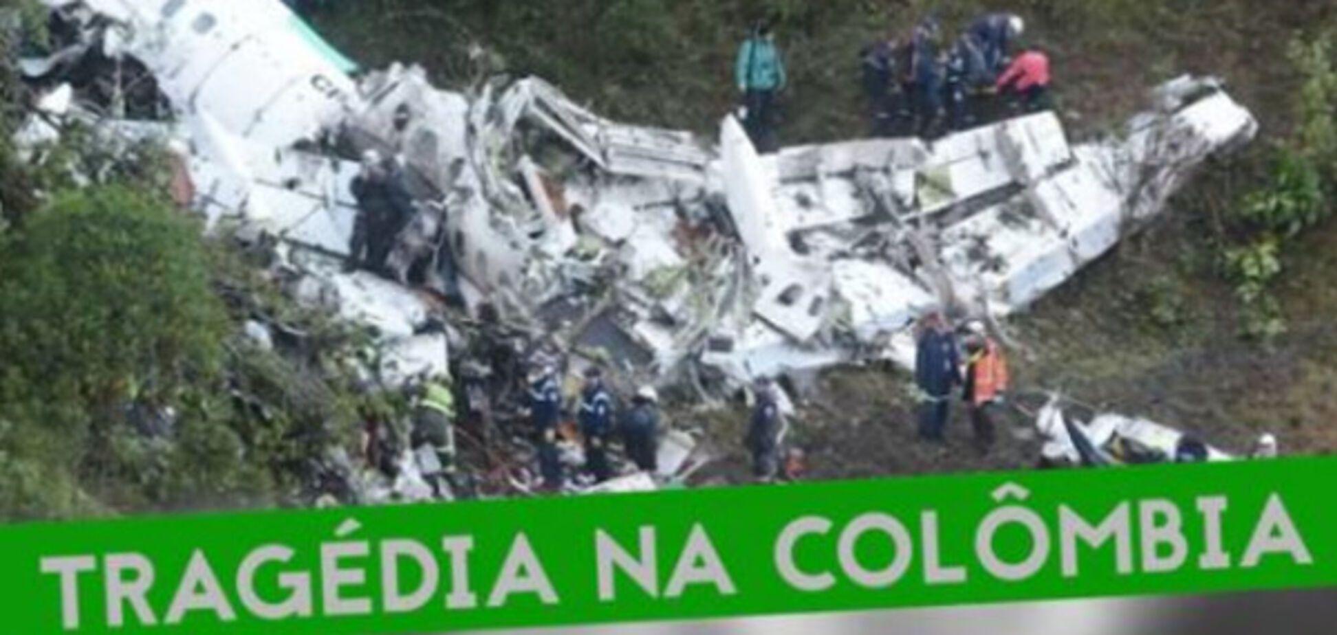 Авіакатастрофа в Колумбії