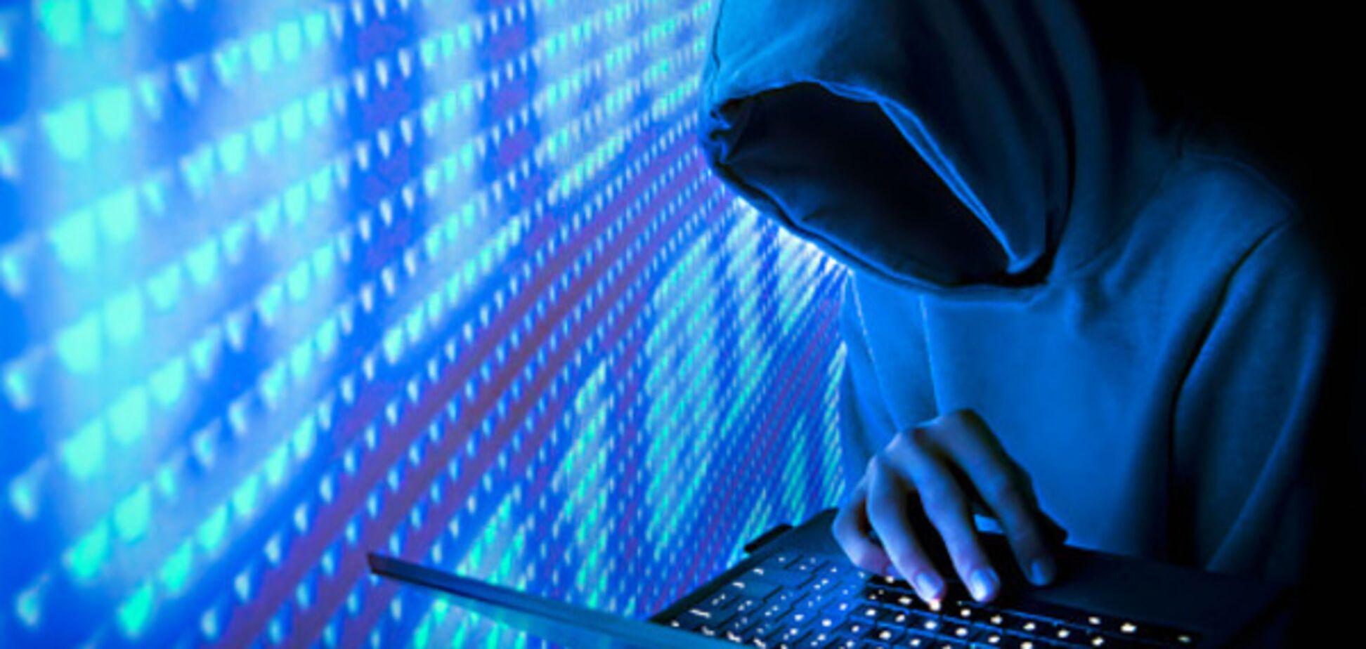 хакери злом