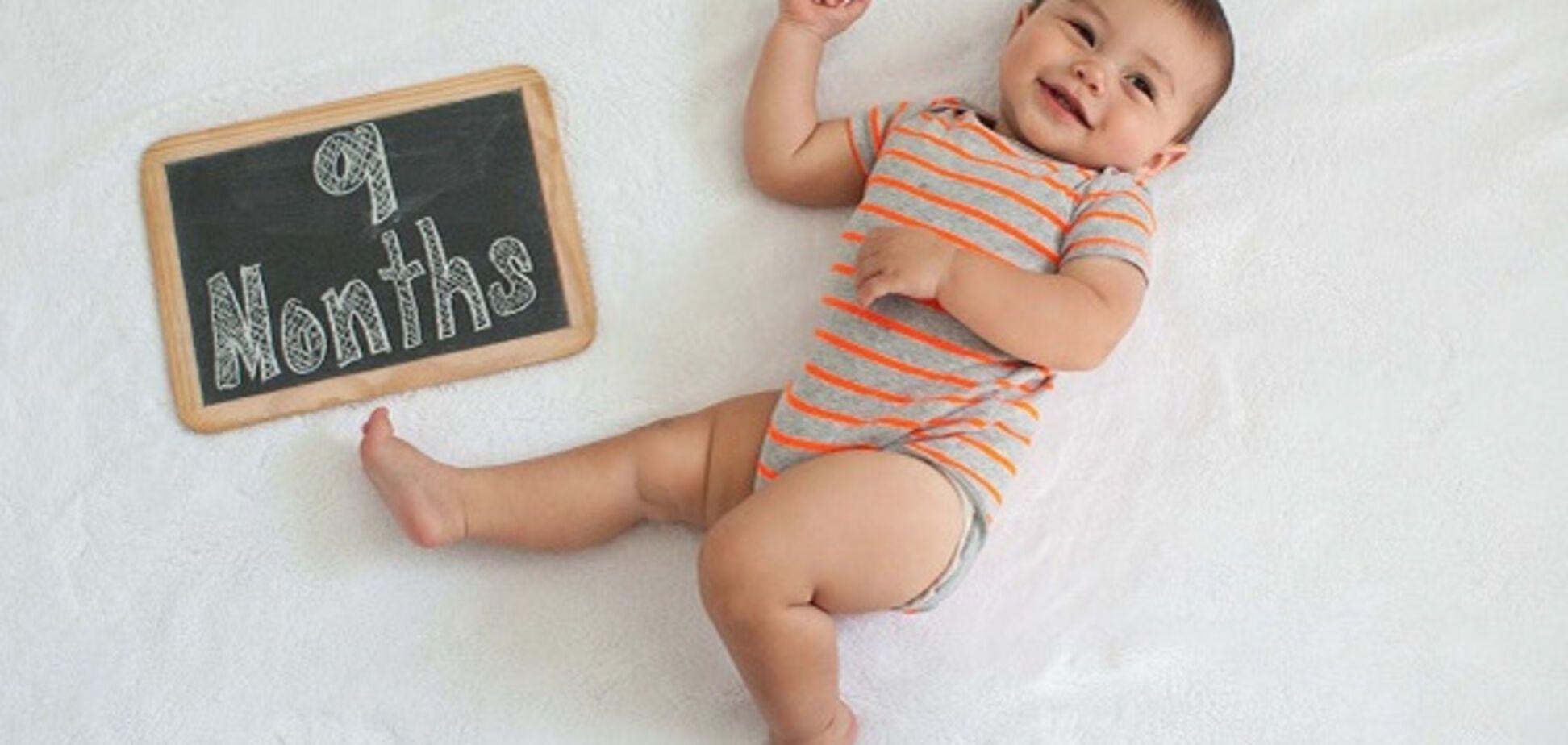 Навыки и умения ребенка в 9 месяцев