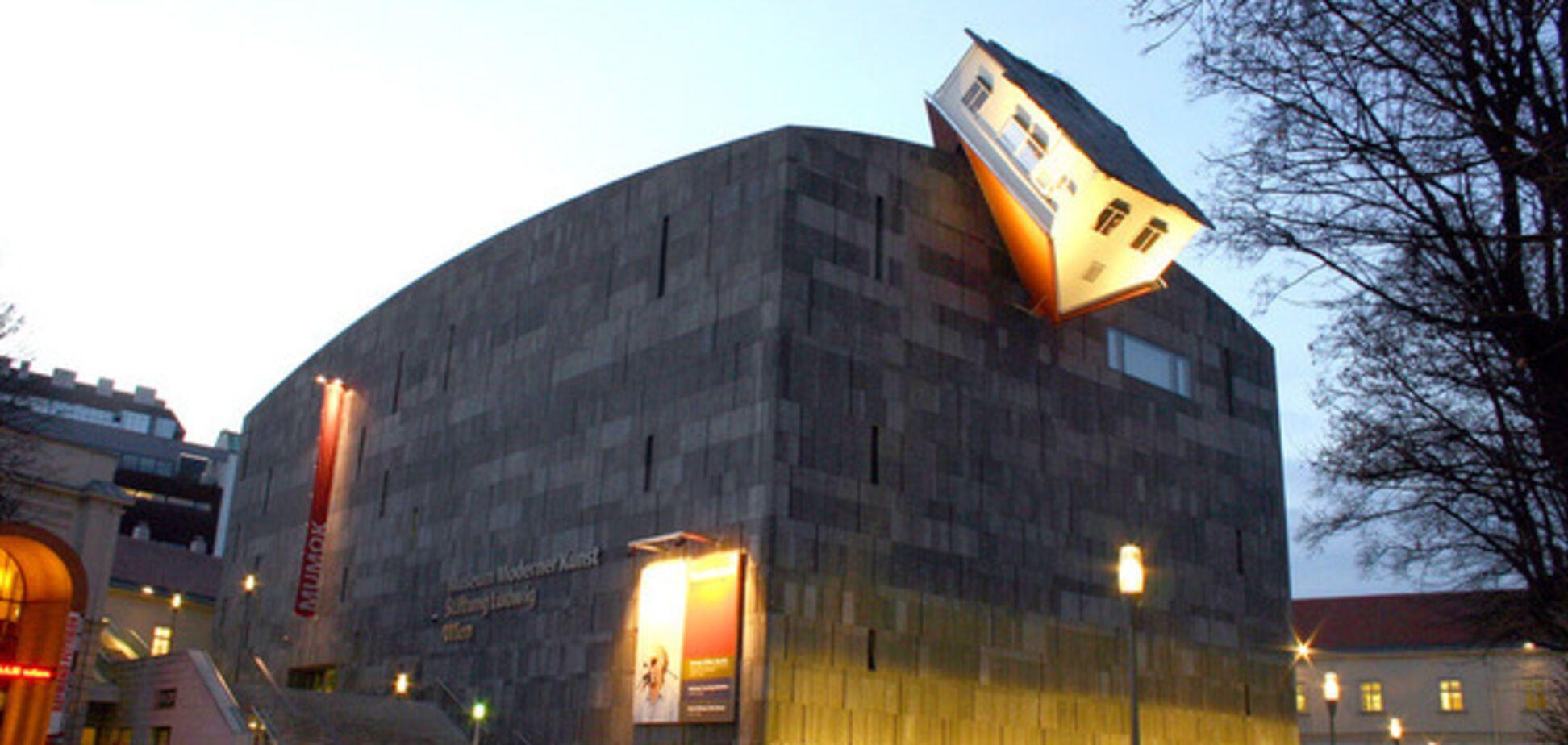 музей в Вене
