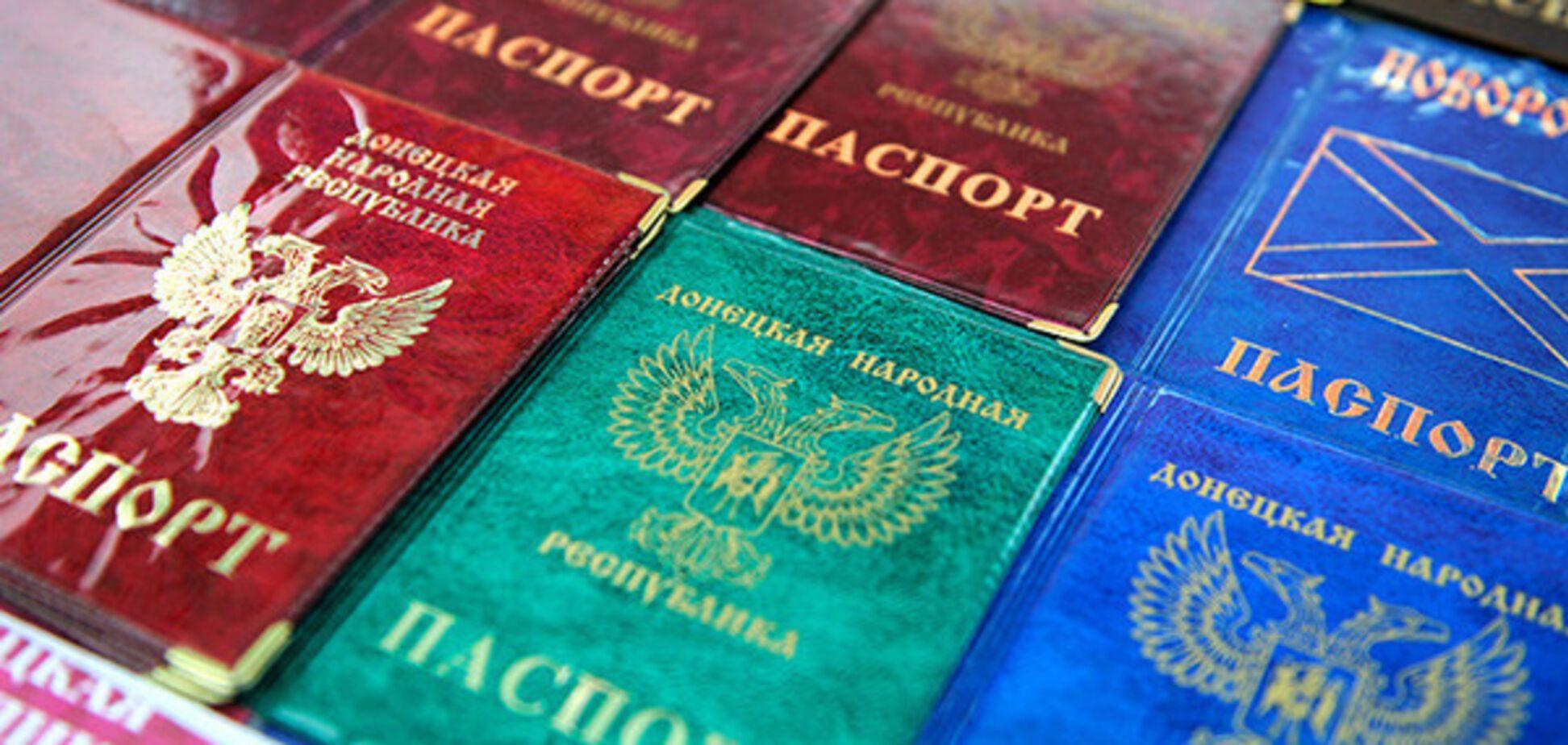 паспорт ЛНР ДНР