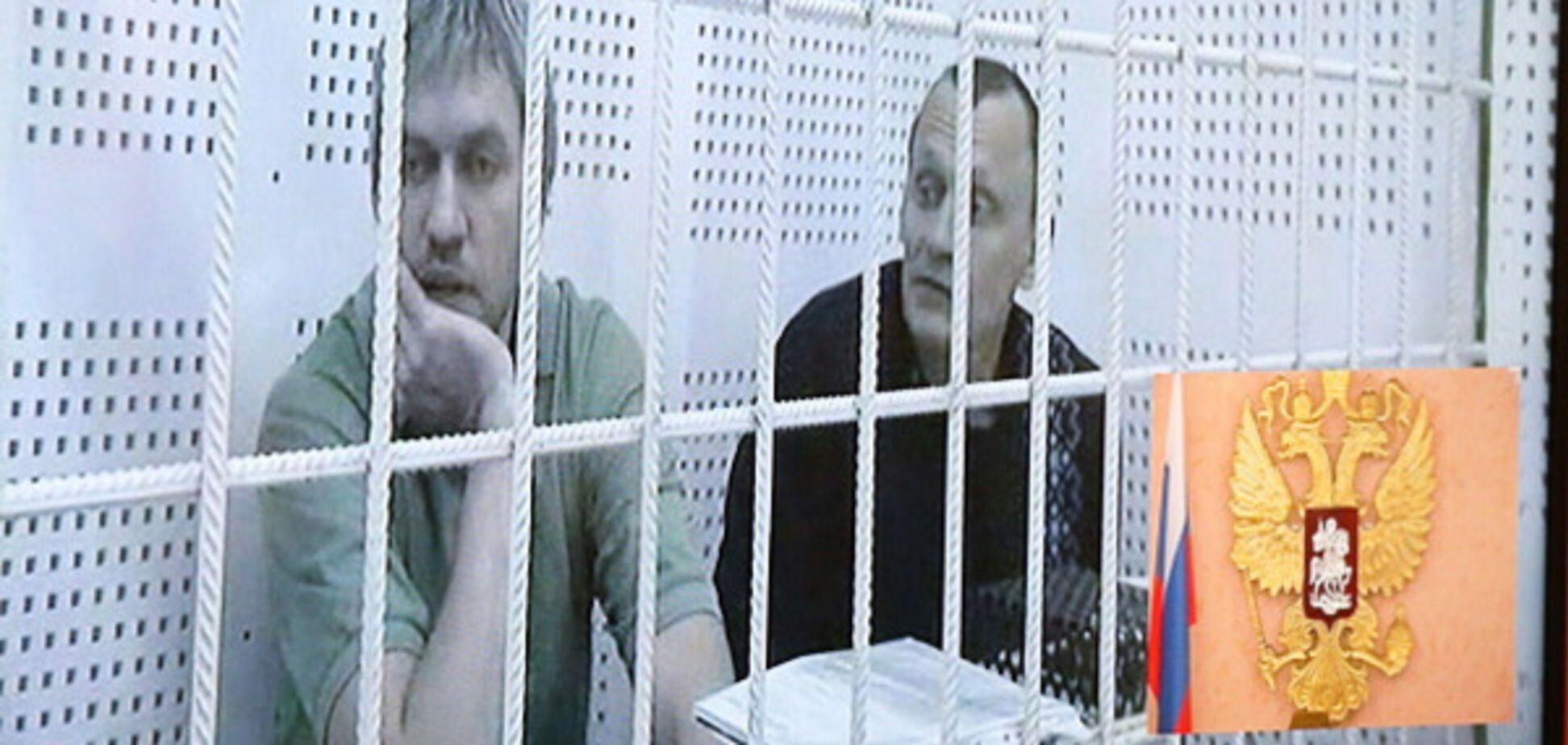 Станіслав Клих і Микола Карпюк