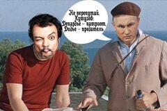 Карикатура на Киркорова