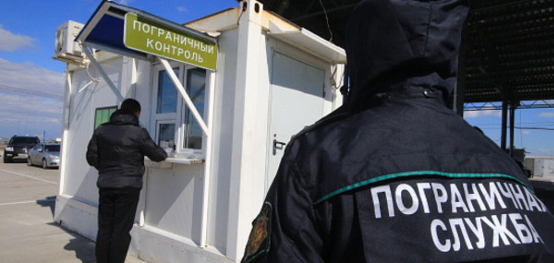 Прикордонна служба РФ