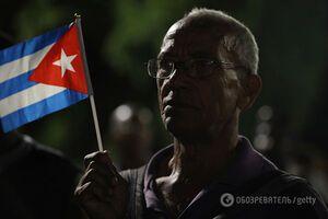 Прощання із Фіделем Кастро
