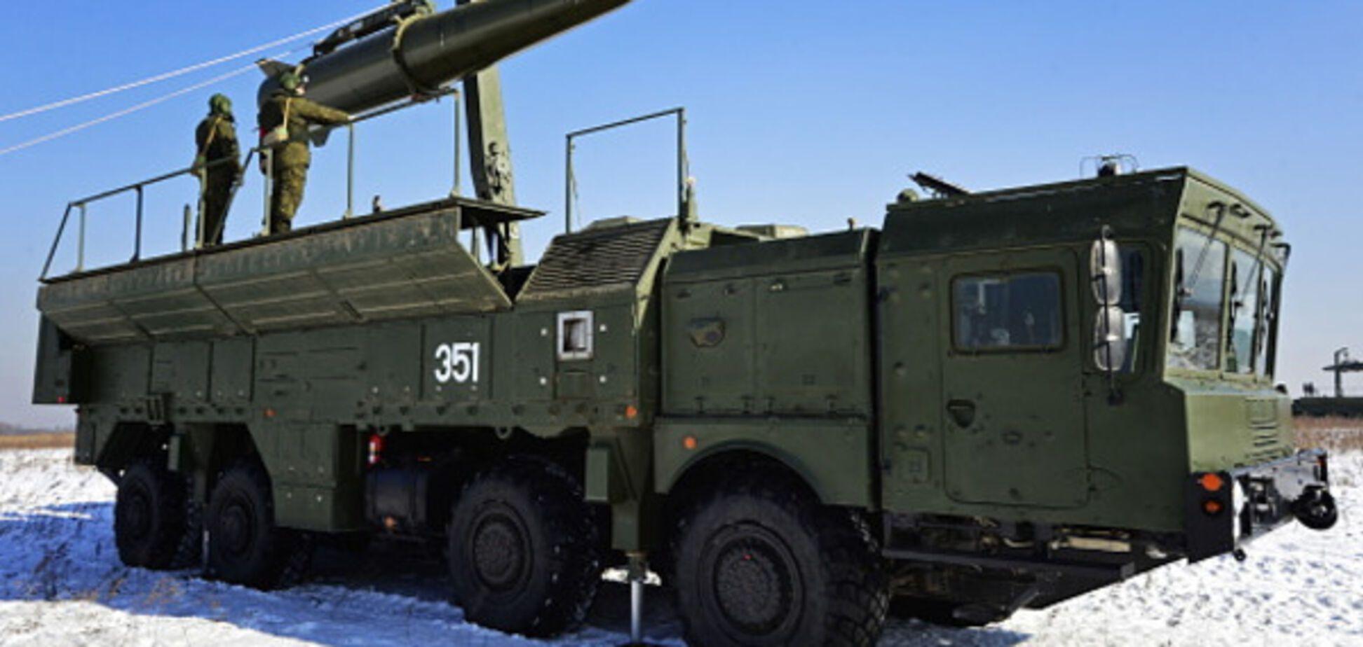 російські ракети