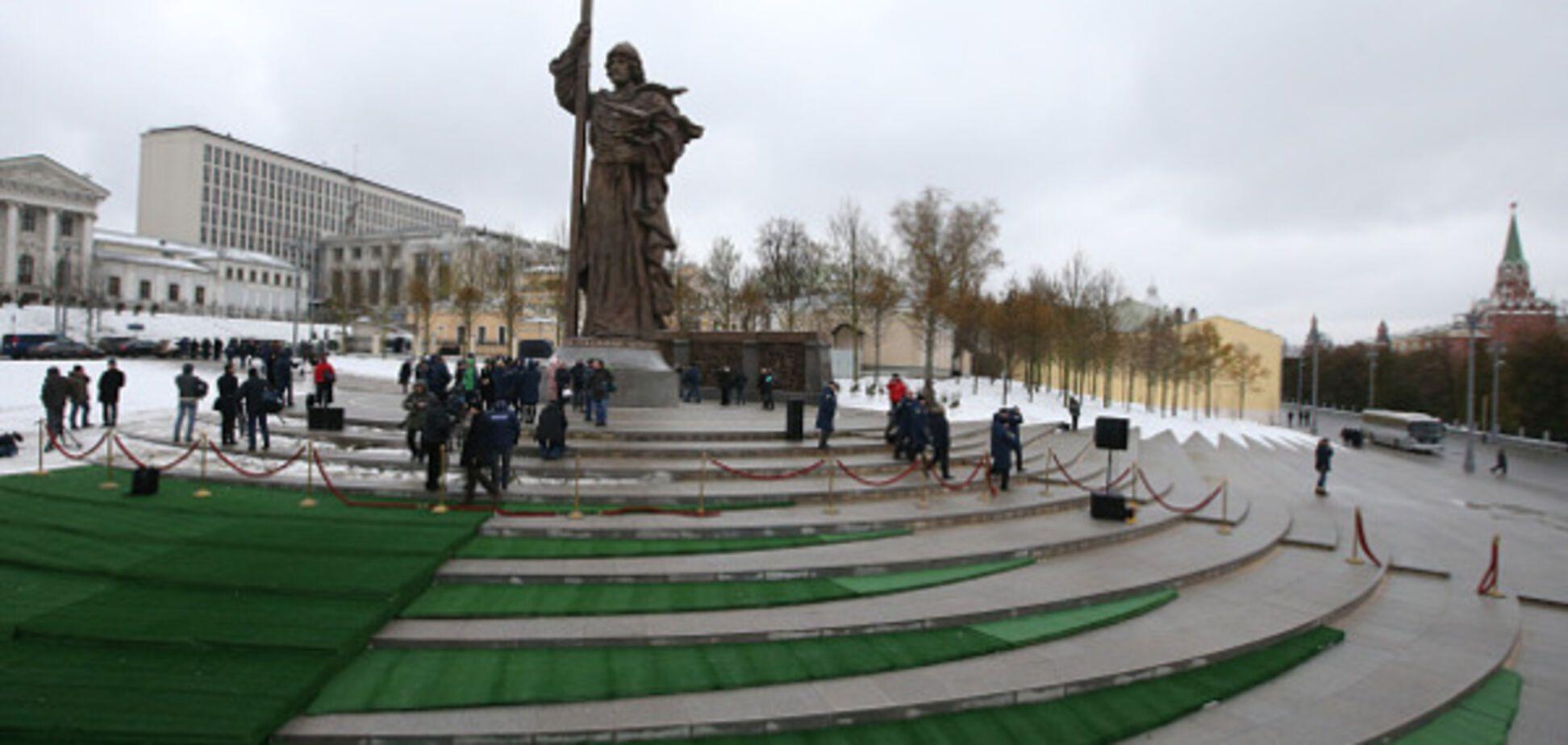 Памятник Владимиру