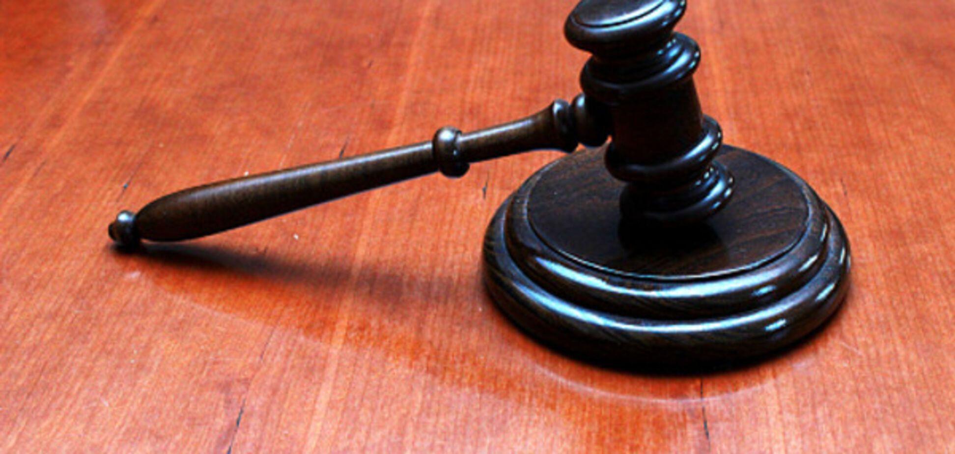 Прокуратура оскаржить рішення суду щодо Федорка