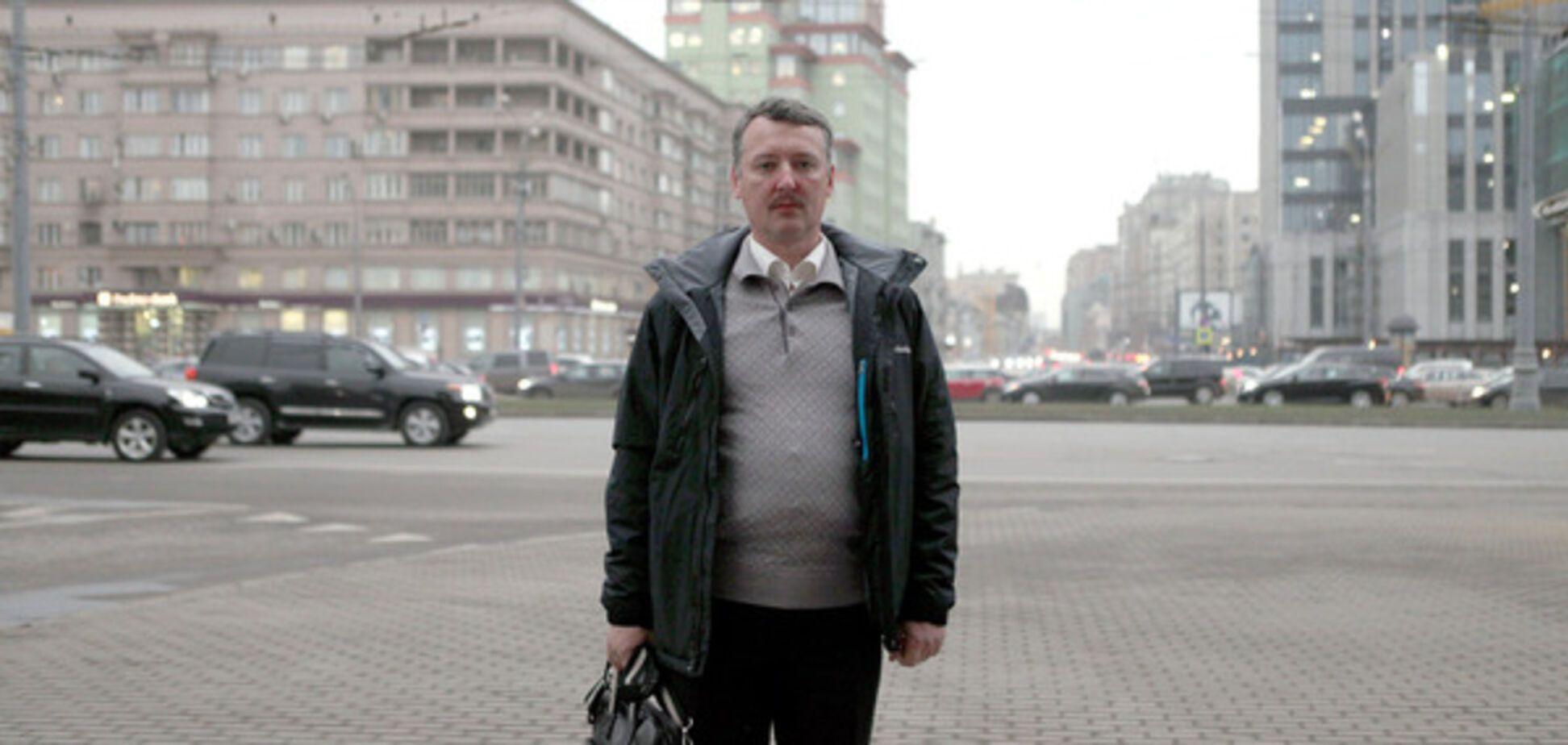 Тримайтеся там: російський журналіст назвав наступних 'жертв' Кремля