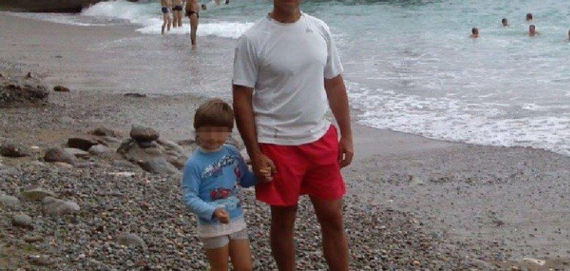 Батько та син