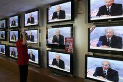 Русифікація в Україні